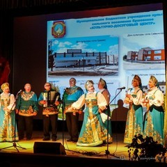 Концерт, посвященный Дню народного единства. Фоторепортаж