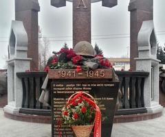 73 годовщина начала контрнаступления частей Красной армии под Москвой