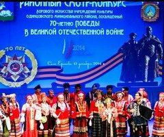 «Битва хоров» в Ершово. Фоторепортаж