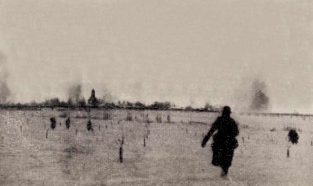 2 декабря 1941