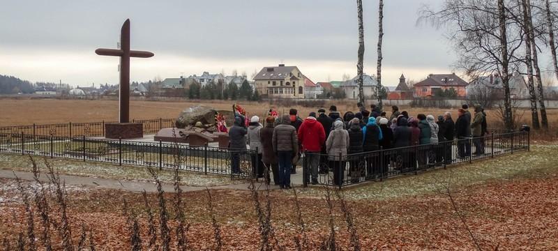73 годовщина начала контрнаступления частей Красной армии под Москвой 14