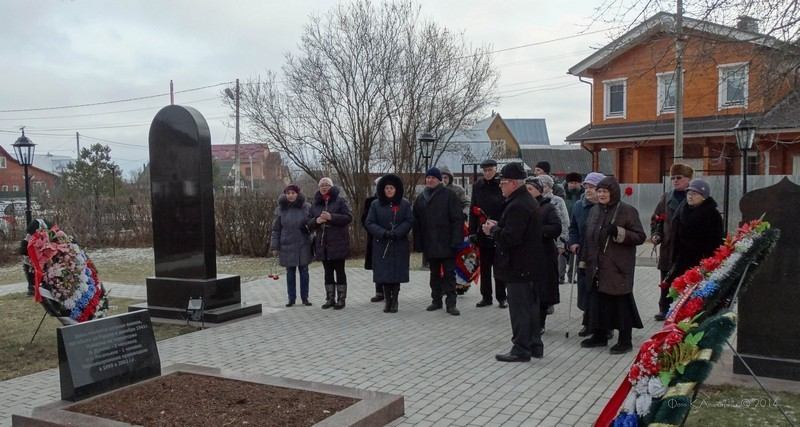 73 годовщина начала контрнаступления частей Красной армии под Москвой 17