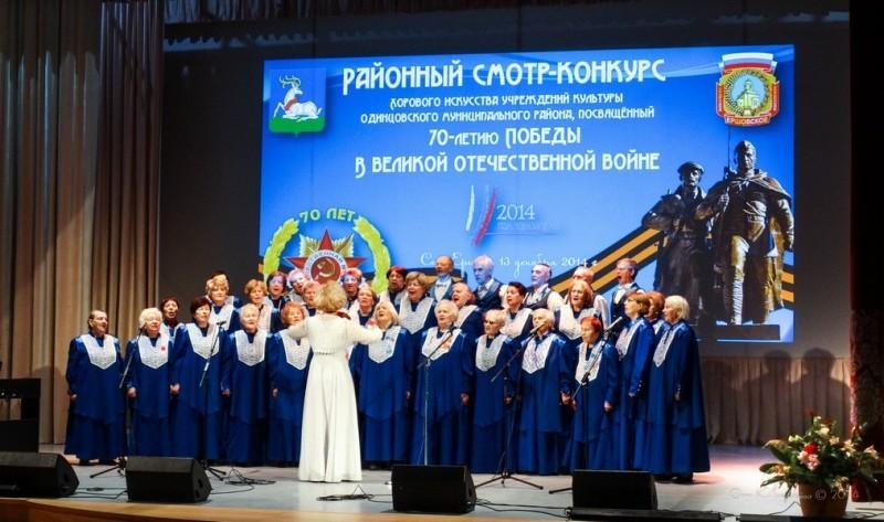 """Битва хоров"" в Ершово. Фоторепортаж 36"