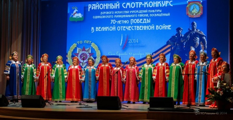"""Битва хоров"" в Ершово. Фоторепортаж 39"