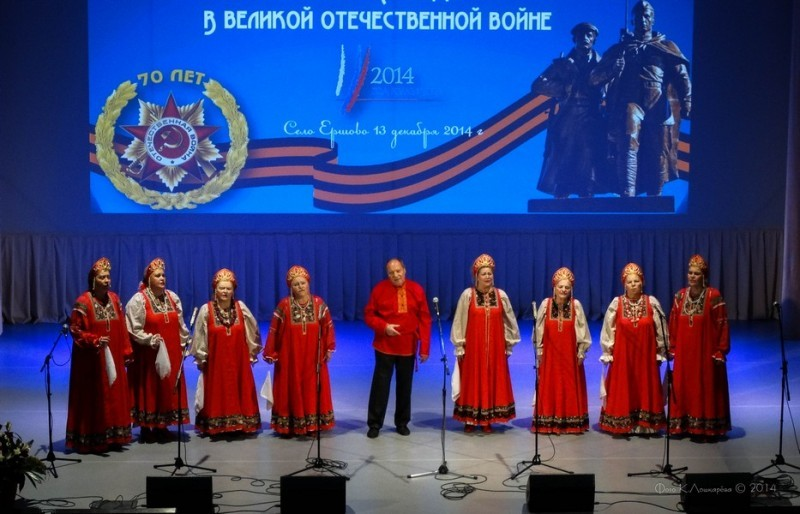 """Битва хоров"" в Ершово. Фоторепортаж 50"