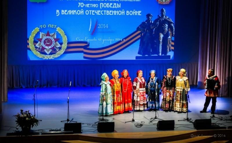 """Битва хоров"" в Ершово. Фоторепортаж 51"