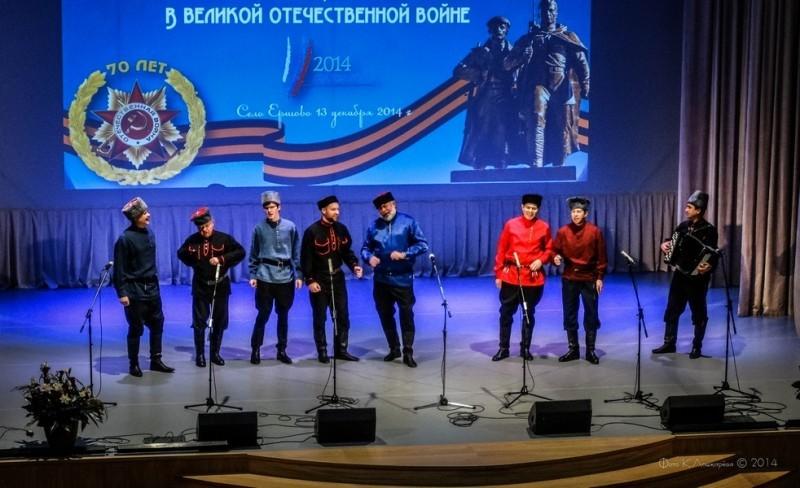 """Битва хоров"" в Ершово. Фоторепортаж 56"