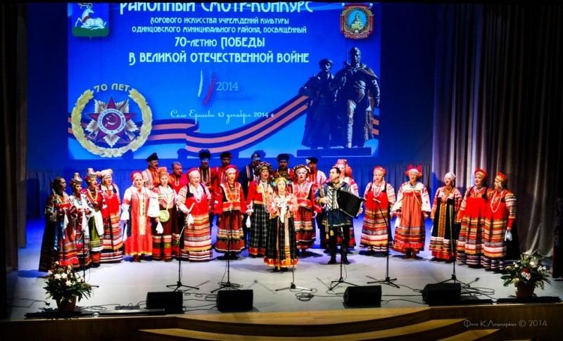 """Битва хоров"" в Ершово. Фоторепортаж 61"