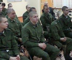 Экскурсия для военнослужащих
