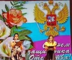 Концерты для защитников Отечества (2015 год)