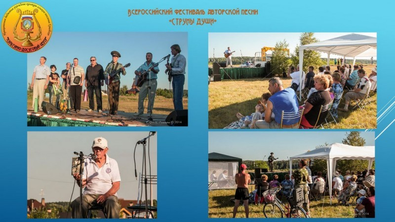 Торжественный вечер, посвящённый Дню работника культуры России - 2015 13