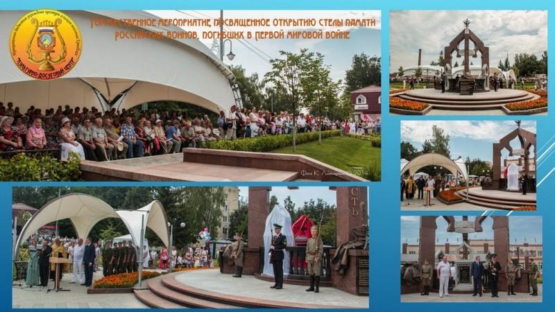 Торжественный вечер, посвящённый Дню работника культуры России - 2015 14