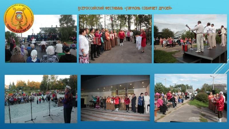 Торжественный вечер, посвящённый Дню работника культуры России - 2015 16