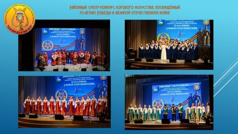 Торжественный вечер, посвящённый Дню работника культуры России - 2015 22