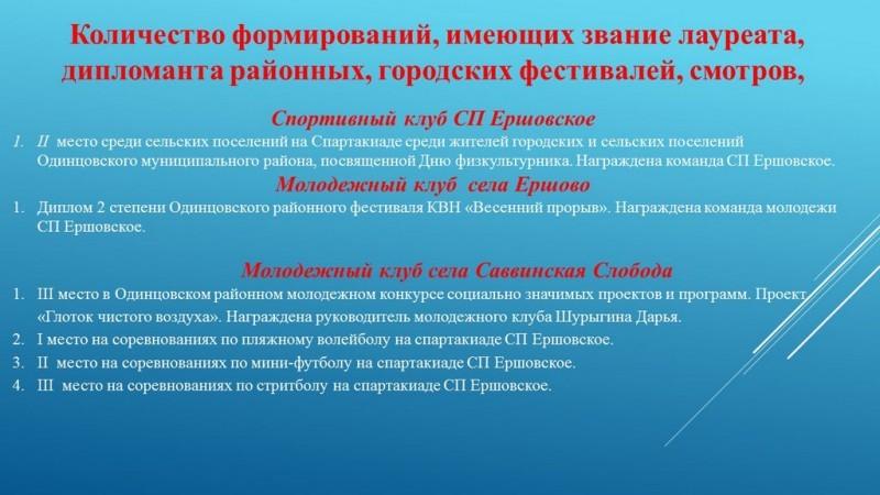 Торжественный вечер, посвящённый Дню работника культуры России - 2015 31