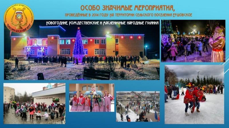 Торжественный вечер, посвящённый Дню работника культуры России - 2015 6
