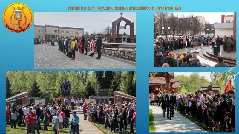 Торжественный вечер, посвящённый Дню работника культуры России - 2015 8