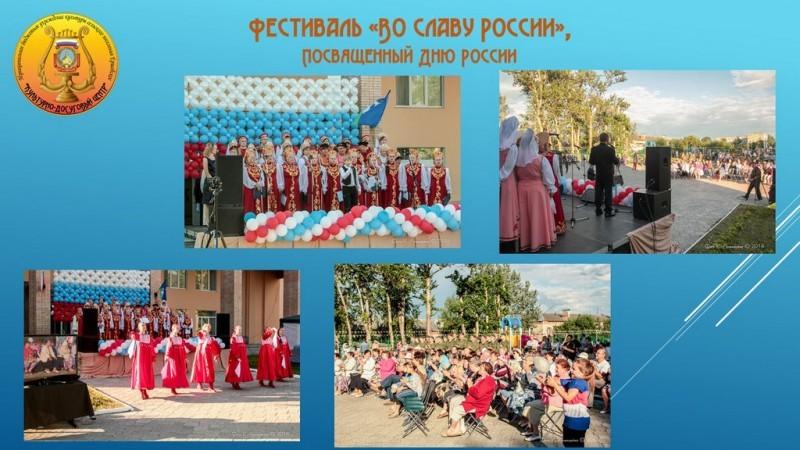 Торжественный вечер, посвящённый Дню работника культуры России - 2015 11