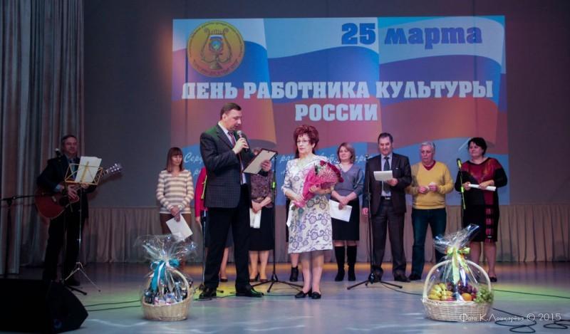 Торжественный вечер, посвящённый Дню работника культуры России - 2015 39
