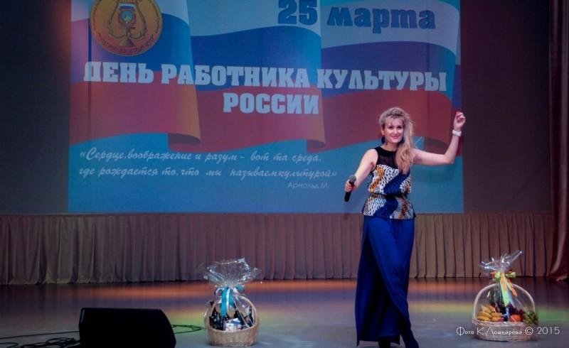 Торжественный вечер, посвящённый Дню работника культуры России - 2015 48