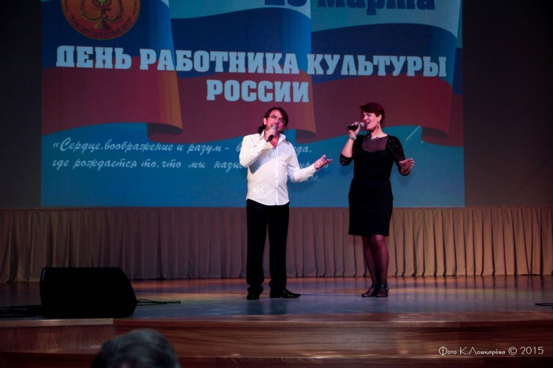 Торжественный вечер, посвящённый Дню работника культуры России - 2015 44