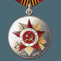 Вручение юбилейных медалей. Фоторепортаж