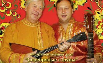 Любимые мелодии России прозвучат в Ершово!