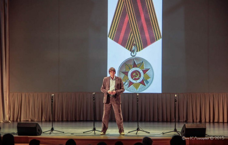 Вручение юбилейных медалей. Фоторепортаж 25