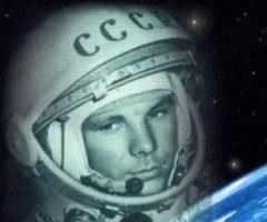 Гагаринский старт 2015