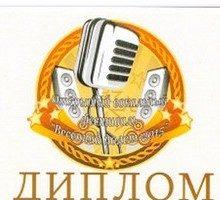 Весенний полет «Рябинушки» и хора «Русская песня»