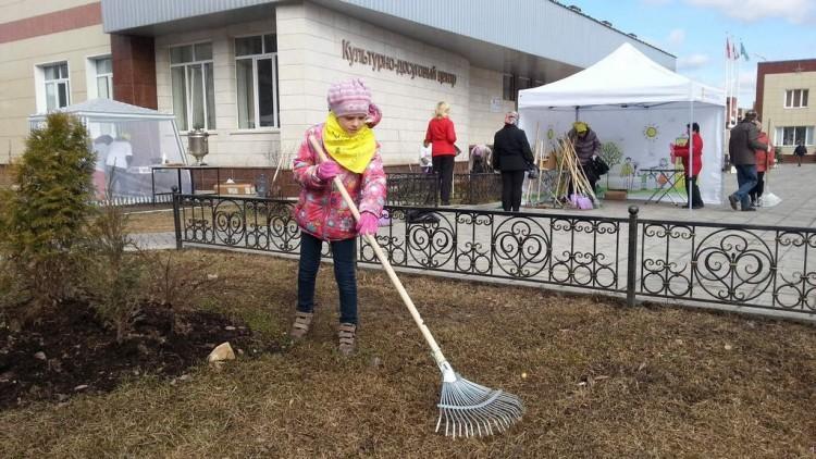 """""""Чистый двор-чистая совесть"""". Фоторепортаж 24"""