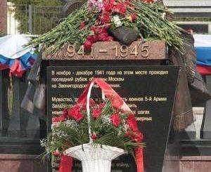 70-летие Великой Победы в СП Ершовское. Фоторепортаж.