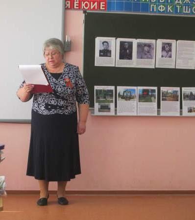 Уроки мужества в СОШ села Саввинская Слобода 5 - 7 мая 2015 г. 2