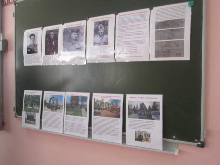 Уроки мужества в СОШ села Саввинская Слобода 5 - 7 мая 2015 г. 4