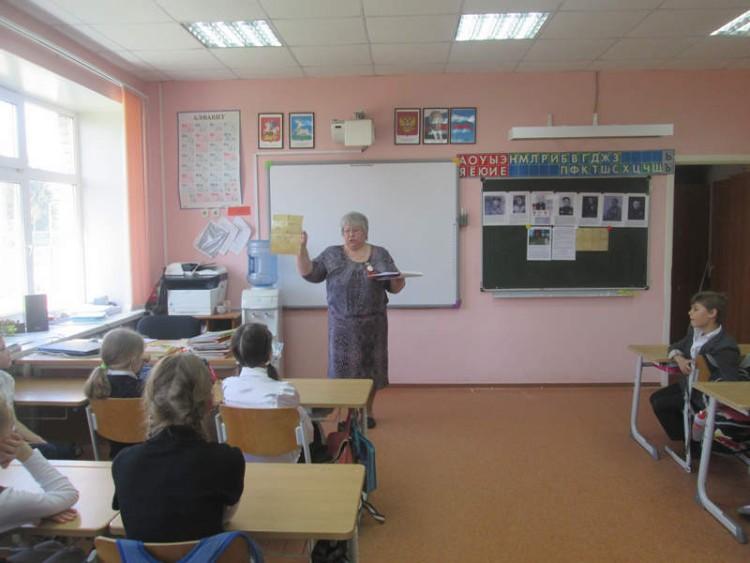Уроки мужества в СОШ села Саввинская Слобода 5 - 7 мая 2015 г. 15