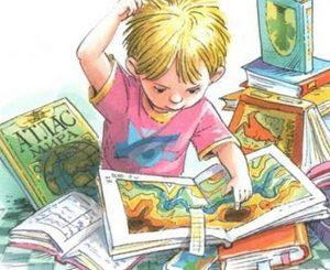Летние читальные залы