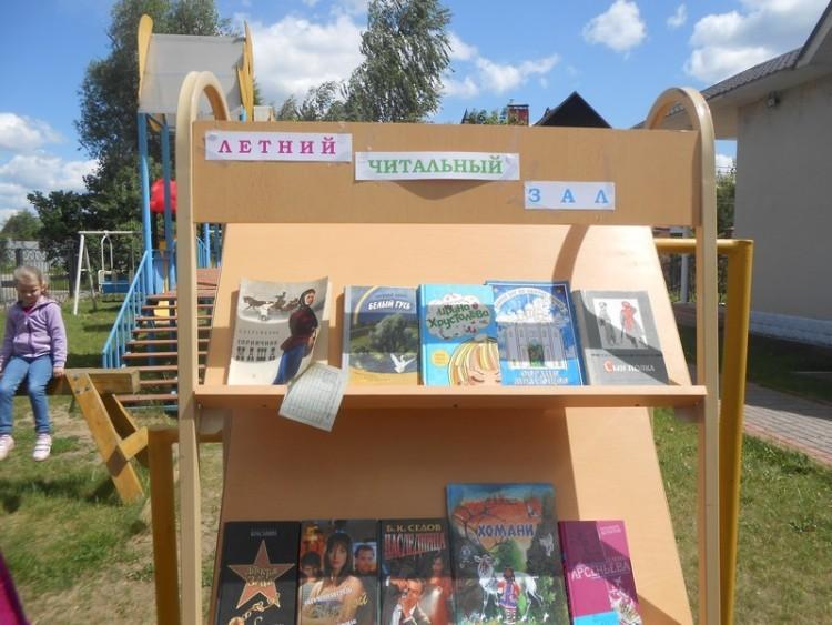 Летние читальные залы 11