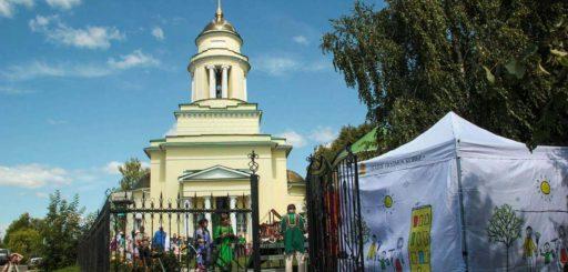 День крещения Руси в сельском поселении Ершовское