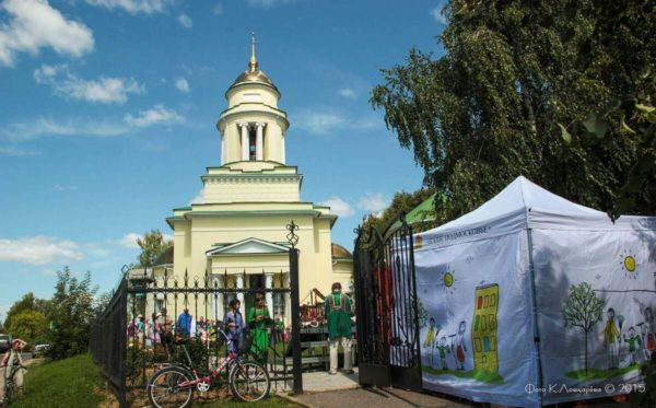 День крещения Руси в сельском поселении Ершовское 5