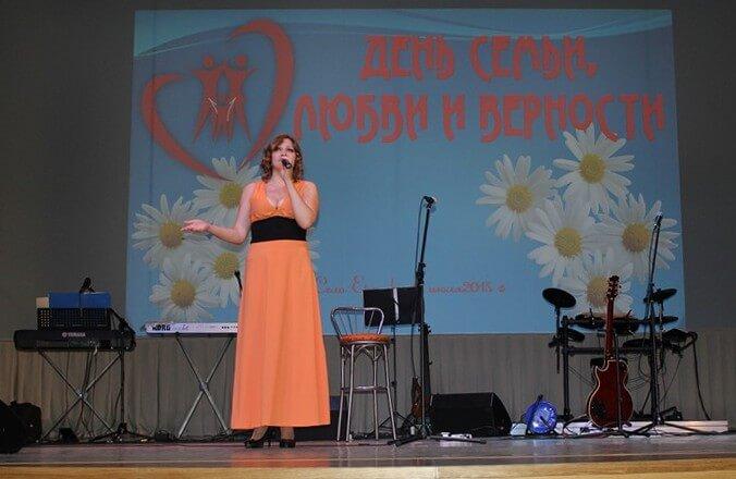 День семьи, любви и верности в селе Ершово 23