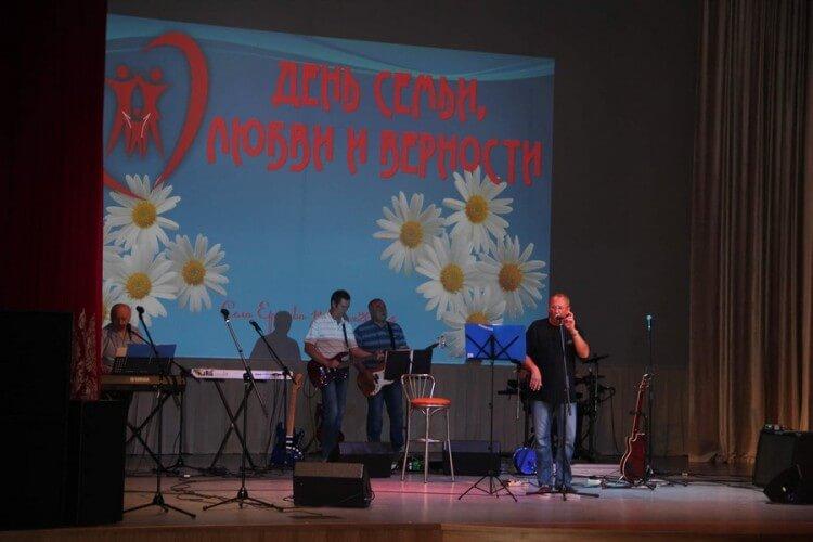 День семьи, любви и верности в селе Ершово 18