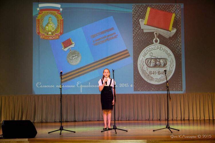 """Вручение медалей """"Непокоренные"""" жителям СП Ершовское 12"""