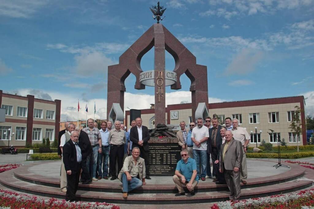 Ветераны спецотдела 03 из военного городка Фуньков и Москвы