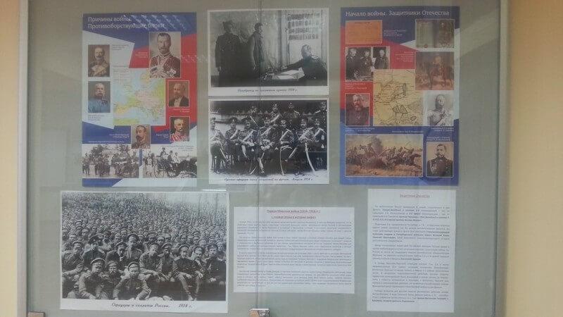 Обновление музейной экспозиции в КДЦ села Ершово 3