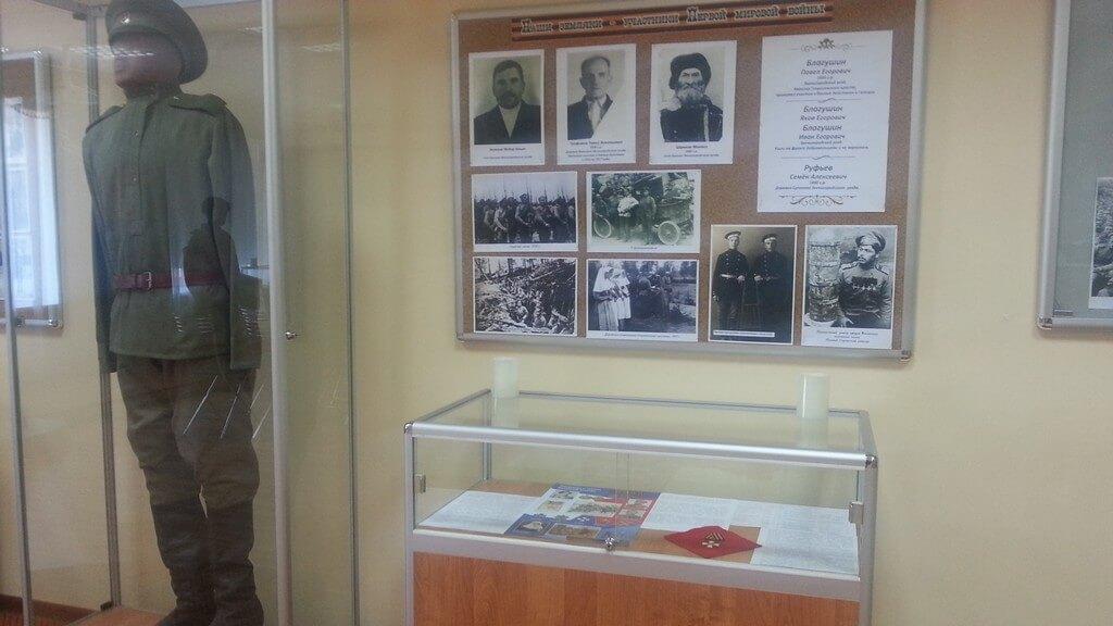 Обновление музейной экспозиции в КДЦ села Ершово