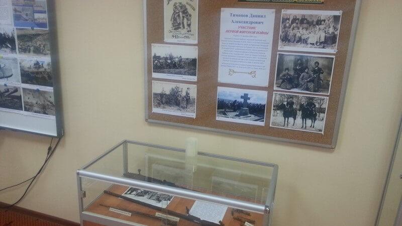 Обновление музейной экспозиции в КДЦ села Ершово 5