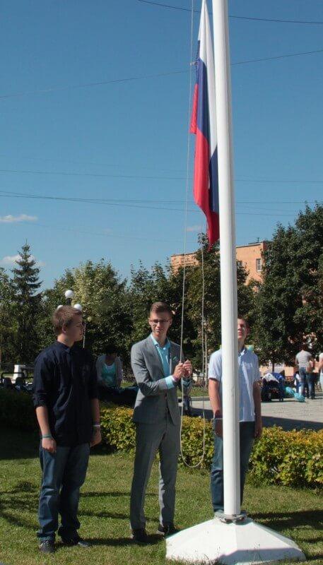 22 августа - День Государственного флага России 5