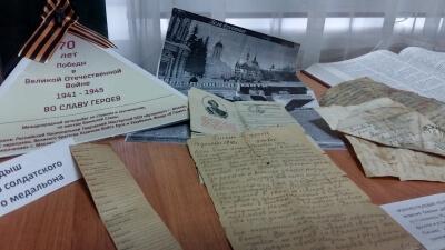 Открытие выставки в КДЦ села Ершово 5