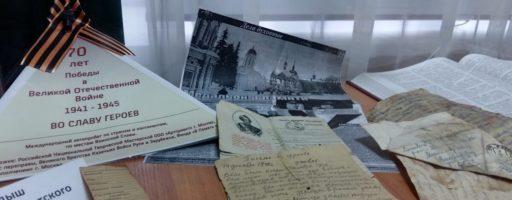 Открытие выставки в КДЦ села Ершово