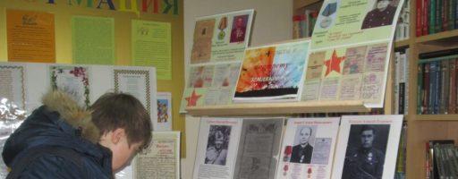 Штрихи к портретам земляков